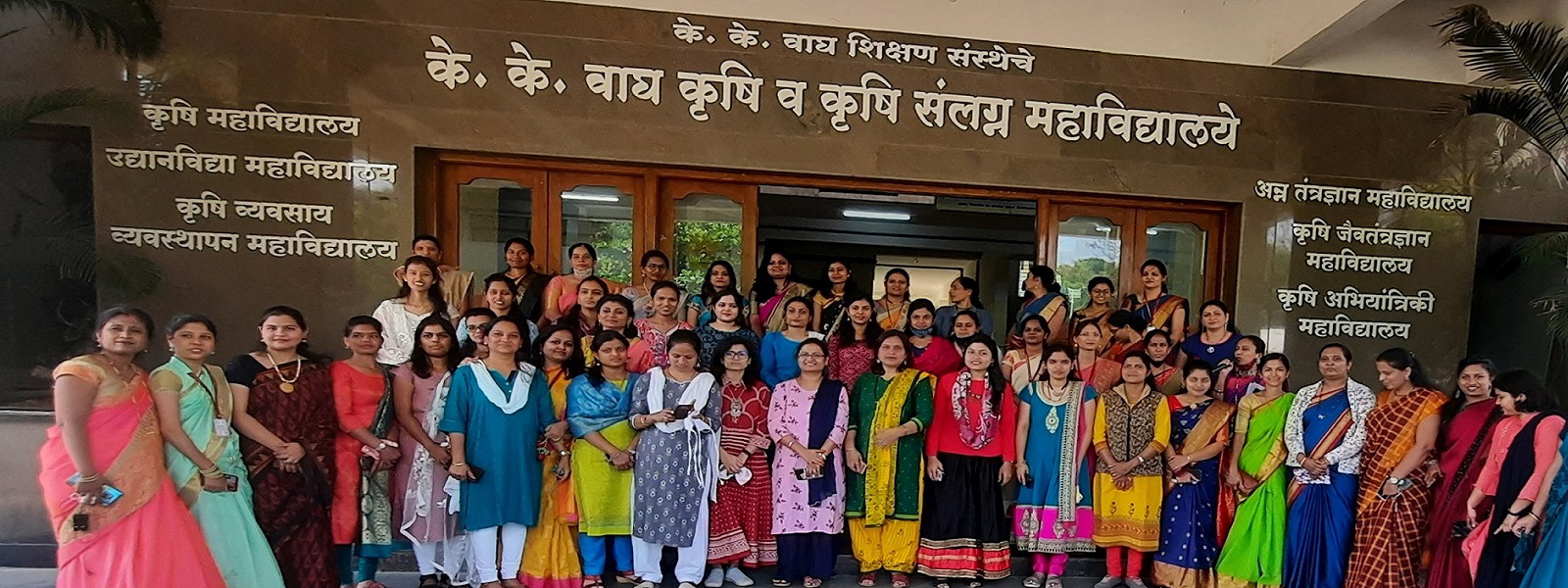 International Women's Day at K. K. Wagh Agri & Agri allied colleges